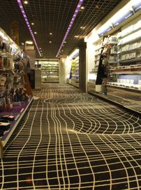Special design carpets - design your own customised carpet at ege