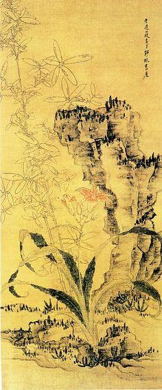 Chen Hong Shou [陈洪绶 - 竹石萱草图]. Китайские художники средних веков