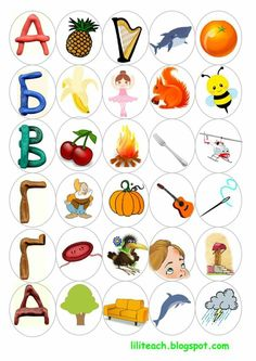 Hand Outline, Russian Alphabet, Russian Language, Busy Book, Book Activities, Bookmarks, Diy And Crafts, Preschool, Education
