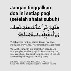 Pray Quotes, Quran Quotes Love, Islamic Love Quotes, Text Quotes, Muslim Quotes, Words Quotes, Life Quotes, Hadith Quotes, Life Lesson Quotes