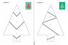 vorlage tanne zum ausdrucken - google-suche   sewing   tannenbaum nähen, baum vorlage und