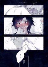 Anime Demon, Anime Ships, Doujinshi, Fan Art, Yahoo, Moon, Game, People, Anime Couples
