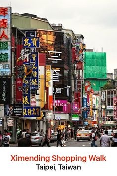 The Ximending area of Taipei is a paradise for shoppers. It is busy at all times but it's even livelier at weekends when locals flock to this popular neighborhood to rub shoulders with the tourists and watch the street artists entertaining the crowds.