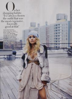 "Ashley Bazaar 2005: ""I've always chosen the outfit that was the most expensive, I'm really good at that."""