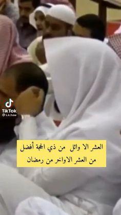 Muslim Pray, Facial Massage