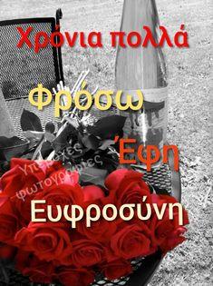 Happy Birthday, Birthday Cake, Name Day, Greek, Names, Artwork, Happy Aniversary, Happy Brithday, Birthday Cakes