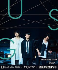 UNISON SQUARE GARDEN、渋谷に出現! タワレコ&109MEN'Sとコラボ (2016/07/01)| 邦楽 ニュース | RO69(アールオーロック) - ロッキング・オンの音楽情報サイト