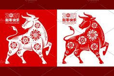 Year Of The Ox #ad , #painted#year#style#chinese Chinese New Year Images, Chinese New Year Card, Chinese Zodiac, Chinese Art, Social Artworking, New Year Illustration, New Year Photos, Chinese Symbols, Zodiac Symbols