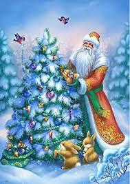 Cartoon Santa Claus And Christmas Tree DIY Diamond Painting Kits Christmas Night, Christmas Scenes, Merry Christmas And Happy New Year, Christmas Items, Christmas Countdown, Christmas Art, Vintage Christmas, Christmas Holidays, Christmas Decorations