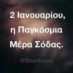 2 ιανουαριου Life In Greek, Best Quotes, Funny Quotes, Comic Poster, Free Therapy, Greek Quotes, True Words, Talk To Me, True Stories