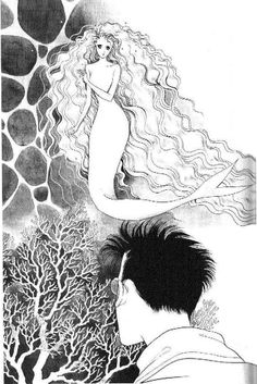 From Moon Child volume 7 by Reiko Shimizu.