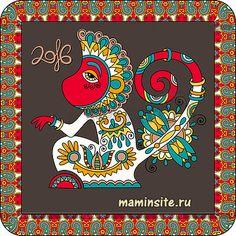 Как встречать новый 2016 год огненной обезьяны. Что надеть в год обезьяны 2016, что подарить, меню на новогодний стол 2016, новогодние традиции
