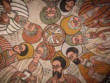 Fresques de l'église d'Abuna Yemata Guh (Gheralta, Ethiopie) - Rite guèze — Wikipédia