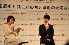 献血イベント:羽生結弦が「アクシデントで身近に感じた」 - 毎日新聞