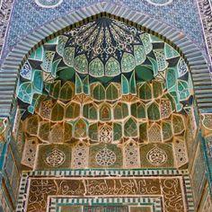 Iran's Islamic Architecture                                                                                                                                                                                 More
