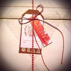 Plank van Plien - Gift wrapping Kerst detail