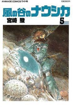 風の谷のナウシカ 5 宮崎駿 徳間書店 Nausicaä