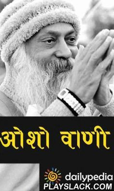 OSHO Vaani (Hindi)  Android App - playslack.com , OSHO Vaani brings to you for the first time, the wisdom of OSHO in your own language - HINDIFor years Osho has spoken to a worldwide audience on timeless issues such as meditation, freedom, love, happiness, and enlightenment. Osho states that one of his main reasons for his talks is to give people an experience of meditation and silence.OSHO Vaani brings the wisdon of OSHO to you in a form of Mobile App, wake up every day, with OSHO starting…