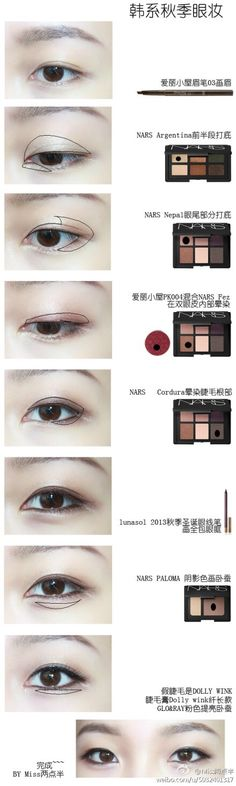 NARS asian eye makeup tutorial