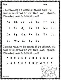 Letter Sound Assessment Record Form