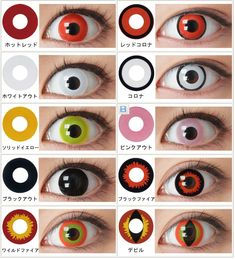 the bestsellers free cosmetic lovely yearly wholesale amine contact lens costume cosplay contact lenses eye contact pinterest