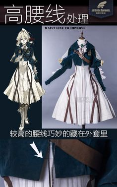753 Best Anime Cosplay Costumes Images Anime Cosplay Costumes