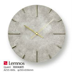 QUAINT Wall Clock / Silver by Lemnos. Shop unique, cool products on Fy ✓ Free, fast shipping ✓ 28 day returns ✓ Rated / 5 by of shoppers Silver Wall Clock, Grey Clocks, Old Clocks, Cute Clock, London Clock, Wall Watch, Diamond Wall, Wall Clock Online, How To Make Wall Clock