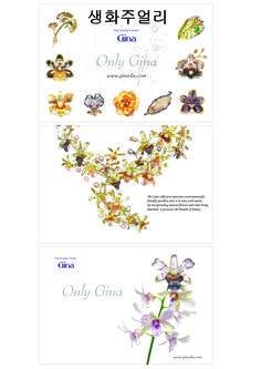 Ji-Eun Kim, Gina  Booth: 1BC11e Country: Koera #jewelry #jewellery #finejewelry #jewelryart #jewelryshow #diamond #gemstones #hkjewelry #jewelryhk #jewelryoftheday #fashion #trend #vibes #goodvibes #wearable #stylish #inspiration #art #artistic #crafts #craftsmanship #design #jewelrydesign