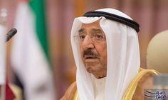 أمير الكويت يغادر الدوحة بعد مباحثات مع أمير قطر: أمير الكويت يغادر الدوحة بعد مباحثات مع أمير قطر