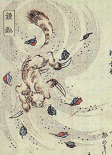 Kamaitachi - Wikipedia, the free encyclopedia