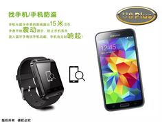 Original u watch U8 PLUS Bluetooth Smart Watch pedometer Sleep Tests clock sync contacts call Digital Guru Shop  Check it out here---> http://digitalgurushop.com/products/original-u-watch-u8-plus-bluetooth-smart-watch-pedometer-sleep-tests-clock-sync-contacts-call/