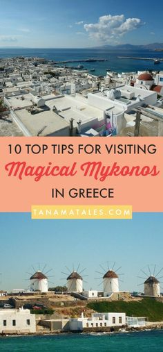 10 top tips and things to do in magical Mykonos, Greece - It's incredibly easy to explore the beaches, food and hotels in Mykonos and have the holiday of a lifetime, all without breaking your budget. All you need are these 10 simple tricks, to ensure your