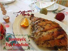 ΣΥΝΤΑΓΕΣ ΤΗΣ ΚΑΡΔΙΑΣ: Γιορτινό χοιρινό μπουτάκι