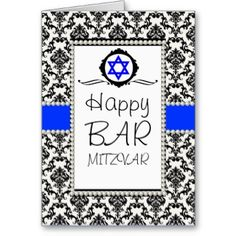 31 best barbat mitzvah cards images on pinterest bat mitzvah bar black damask pearls star of david barbat mitzvah greeting card m4hsunfo