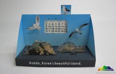 Dokdo Island Perpetual Calendar Paper Model - by Paperinside Korea == This is Dokdo Diorama Perpetual Calendar, by Korean website Paperinside.