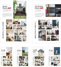 Works | ホームページ制作 デザイン事務所 マークデザイン | 熊本 - Part 9 Web Design, Book Design, Flyer Design, Print Design, Graphic Design, Pamphlet Design, Magazine Layout Design, Portfolio Layout, Book Layout