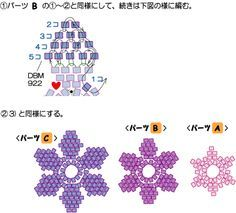 Non-translatable but good series of pictures.  Use Miyuke delicas & stack several for fuller blossom.  #Seed #Bead #Tutorials