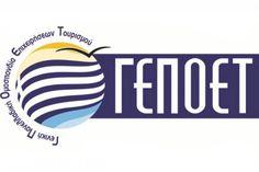 ΓΕΠΟΕΤ: Ενημέρωση για την ομαλή κυκλοφορία των τουριστικών λεωφορείων στο ιστορικό κέντρο της Αθήνας