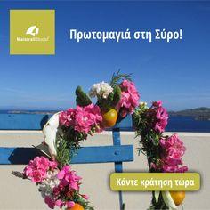 Σας κάνουμε δώρο την Πρωτομαγιά στη Σύρο!  Απολαυστε ένα μοναδικό τετραήμερο στο Maistrali Studio OSTRIA.  Κάντε κράτηση για 3 διανυκτερεύσεις (28-30 Απριλίου) και σας κάνουμε δώρο μία επιπλέον διανυκτέρευση την 1η Μαίου. Books Online, Greece, Studio, Art, Greece Country, Art Background, Kunst, Studios, Performing Arts