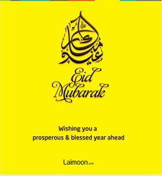 Laimoon wishes you and your families a wonderful Eid Mubarak