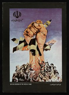 Poster art from the 1979 revolution in Iran and from the Iran-Iraq war Military Jokes, Military Art, Art Painting Images, Revolution Poster, Lab, Political Posters, Religion And Politics, Art Vintage, Iraq War