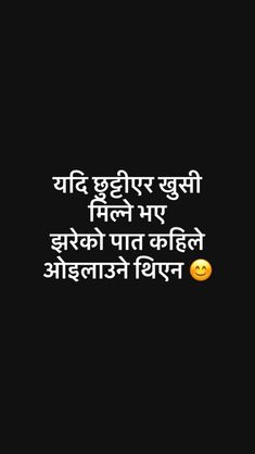 308 Best Nepali Quotes images in 2019   Grief, Love is