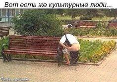 Группа Life In Russia, Russian Jokes, Tattoo Fails, Adult Humor, Man Humor, Haha, Funny Pictures, Hilarious, Album
