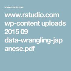 www.rstudio.com wp-content uploads 2015 09 data-wrangling-japanese.pdf