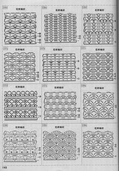 This site has hundreds of diagrams for different stitch patterns...and samples of what they look like done up. Samples are first, note the number, then scroll WAY down to the bottom for the diagram