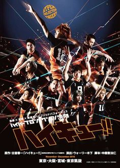 """Haikyu!!"" stage play key visual featuring Karasuno High School team. #Haikyuu"