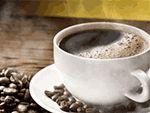 #cafe #bebida #salvapantallas