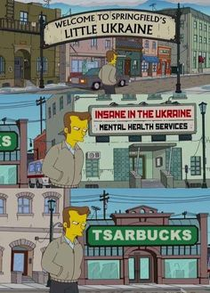 "25 Signs From ""The Simpsons"" That Are Too Punny For Their Own Good"