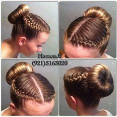 Ballet class style – Double curved French braids into a bun – Bun Hairstyles Ballet Hairstyles, Braided Hairstyles, Cool Hairstyles, Gymnastics Hairstyles, Pretty Hairstyles For School, Braided Ponytail, Updo Hairstyle, Everyday Hairstyles, Wedding Hairstyles