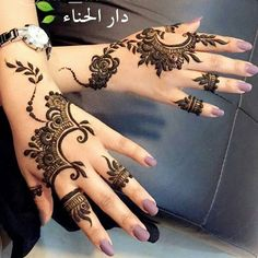 Eid ul Azha Simple And Easy Mehndi Designs For Girls Henna Hand Designs, Arabic Henna Designs, Mehndi Designs For Girls, Beautiful Henna Designs, Simple Mehndi Designs, Henna Tattoo Designs, Henna Tattoos, Unique Henna, Mehndi Simple